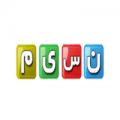 اجرای قطعه سفره بهار در شبکه نسیم